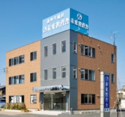 大井川本部校